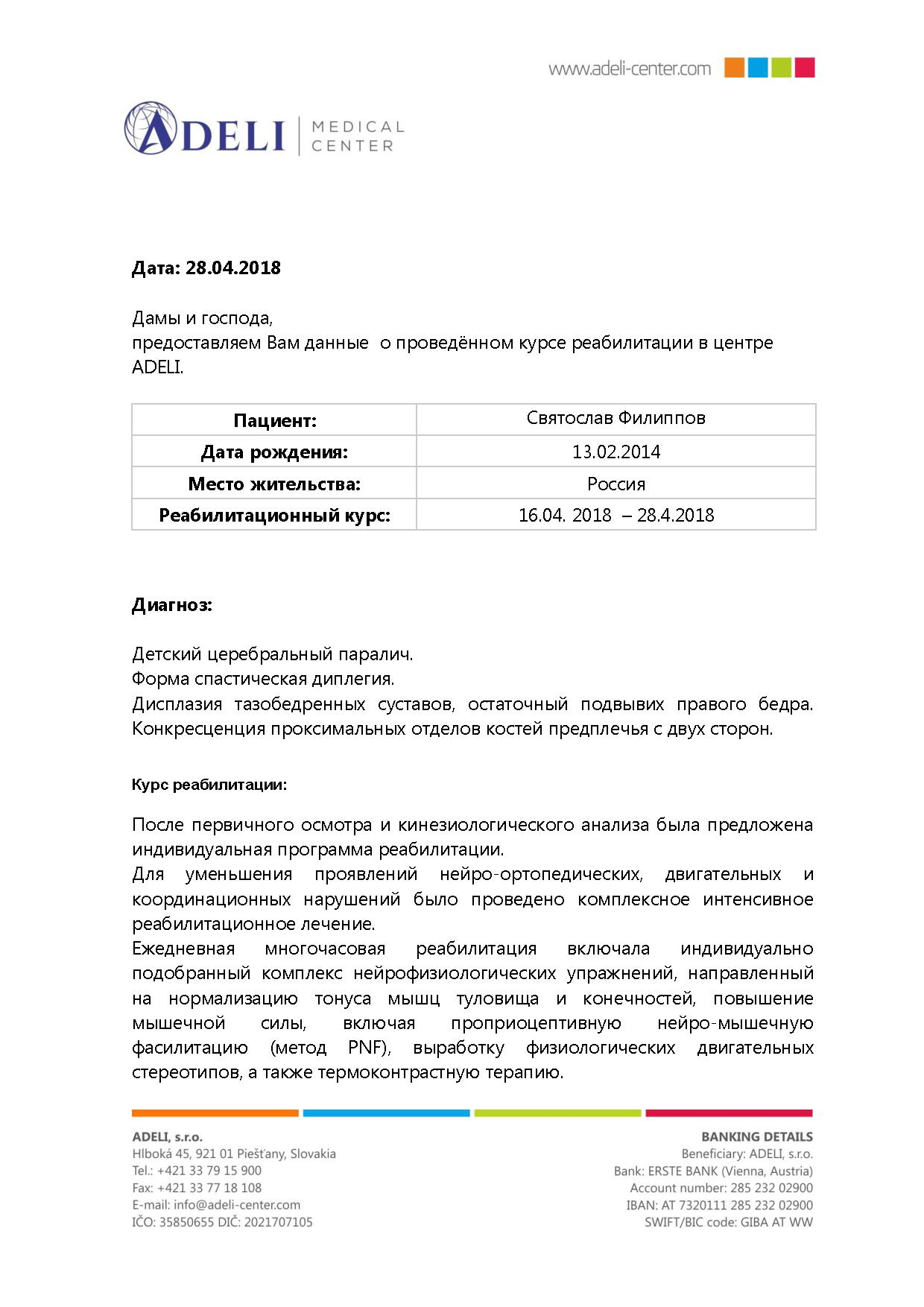 Page_00001